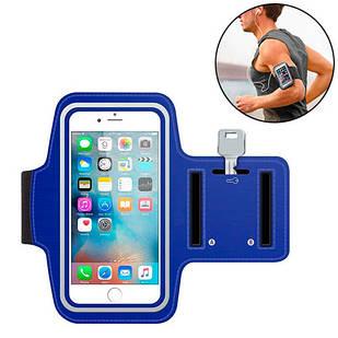 """Армбенд, спортивный наручный чехол для смартфонов 4.7-5.4"""", универсальный"""