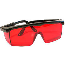 Очки красные усиливающие защитные для лазерного уровня, нивелира