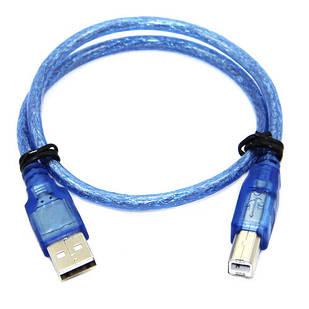 Кабель для принтера сканера Arduino, экранированный, USB 2.0 AM - BM, 50см