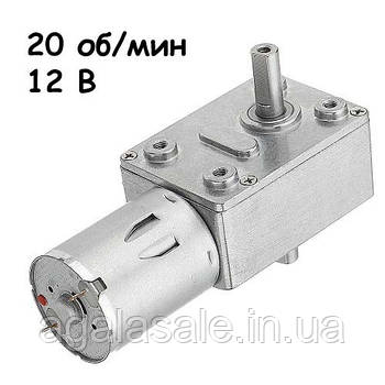 Мотор редуктор червячный JGY-370 20 об/мин 12В