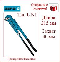 """Ключ трубний важільний тип """"90°"""" cr-v Berg 1"""" 315 мм"""