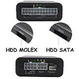Тестер блоков питания ATX, BTX, ITX, PSU 20/24pin SATA Molex для ПК, фото 2