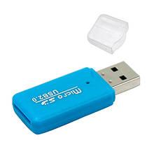 USB 2.0 MicroSD TF T-Flash кардридер картридер мини, цветные