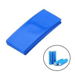 100х Термоусадочная пленка, термоусадка для аккумуляторов 18650 синяя, набор