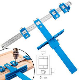 Меблевий кондуктор Шаблон для свердління отворів під фурнітуру 5мм