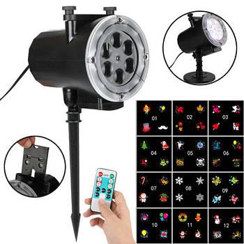 Лазерний проектор новорічний вуличний 12 слайдів RGBW + пульт ДУ, садовий