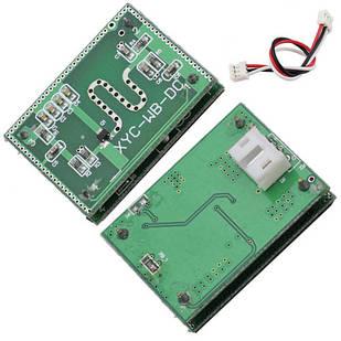 Микроволновый датчик движения 5.8ГГц, доплеровский радар XYC-WB-DC