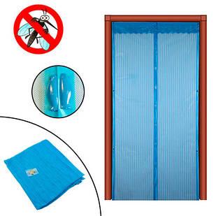 Дверная антимоскитная сетка на магнитах, москитная шторка 100х210см
