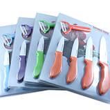 Набор керамических ножей 4шт + овощечистка, фото 2