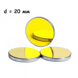 3х Зеркало для лазерного станка Premium 20мм, кремний, Cloudray