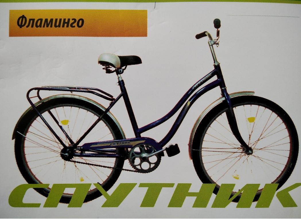 Велосипед Супутник 28 (Ж) (метал. захист ланцюга)