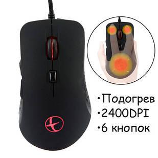 USB ігрова миша з підігрівом, 2400DPI ергономічна мишка тиха