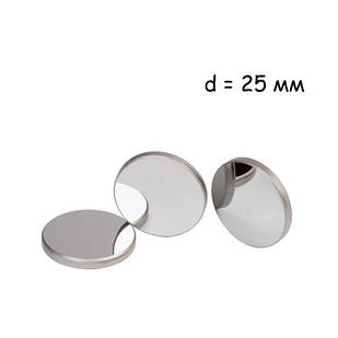 3х Зеркало для лазерного станка 25мм, молибден