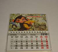 "Календарь на магните ""Обезьянка с бананом)"""