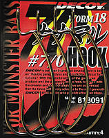 Крючок Decoy Worm18 #5/0 (4 шт/уп)