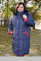 Стильное женское зимнее пальто плащевка размеры 56 58 60 62
