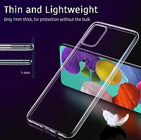 Ультратонкий 0,3 мм чехол на Samsung Galaxy M51 прозрачный, фото 1