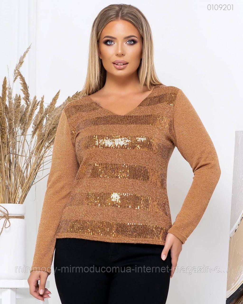 Женский свитер из ангоры Дея  размер 48-54  (пио)