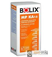 BOLIX MP KA 15  Минеральная штукатурка (Польша), 25 кг (ТМ Боликс)
