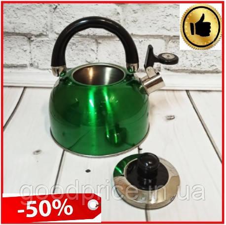 Чайник со свистком 2,5л двойное дно, чайник А-Плюс WK-1329