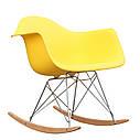 Крісло качалка в сучасному стилі пластикове Leon Rack для барів, кафе, ресторанів, стильних квартир жовте, фото 3