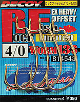 Крючок Decoy Worm13S Rock Fish Limited #4/0 (4 шт/уп)