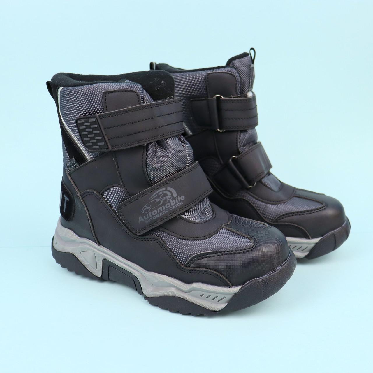 Термо ботинки для мальчика серые тм Том.м размер 36,37