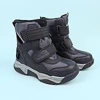 Термо ботинки для мальчика серые тм Том.м размер 36,37, фото 1