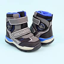 7595C Зимние термо ботинки для мальчика тм Том.м размер 25, фото 2