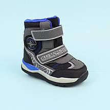 7595C Зимние термо ботинки для мальчика тм Том.м размер 25, фото 3