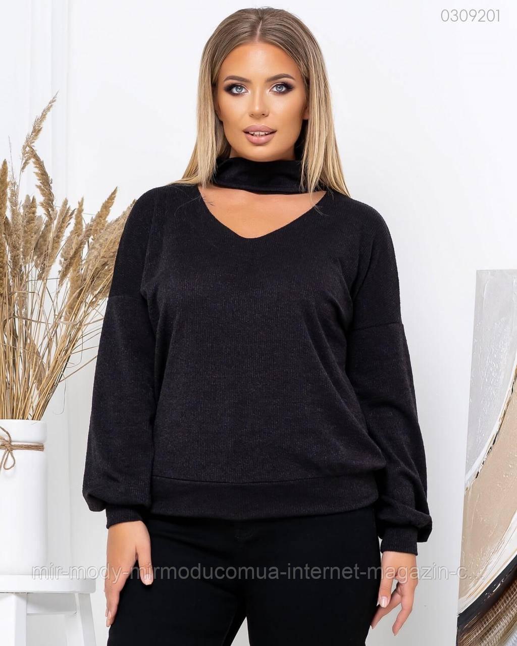 Стильный женский свитер из шерсти Кивик размер 48-58  (пио)