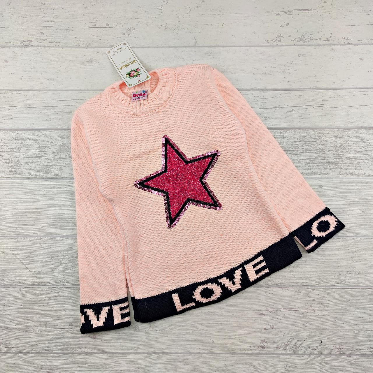 Детский вязаный свитер на девочку 2,3.4 года