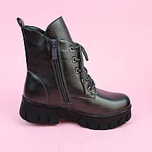 7824E Зимние ботинки для девочки шнурки / молнния тм Том.м размер 36, фото 3
