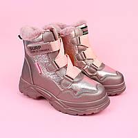 Розовые термики ботинки для девочки тм Том.м размер 36,37,38, фото 1