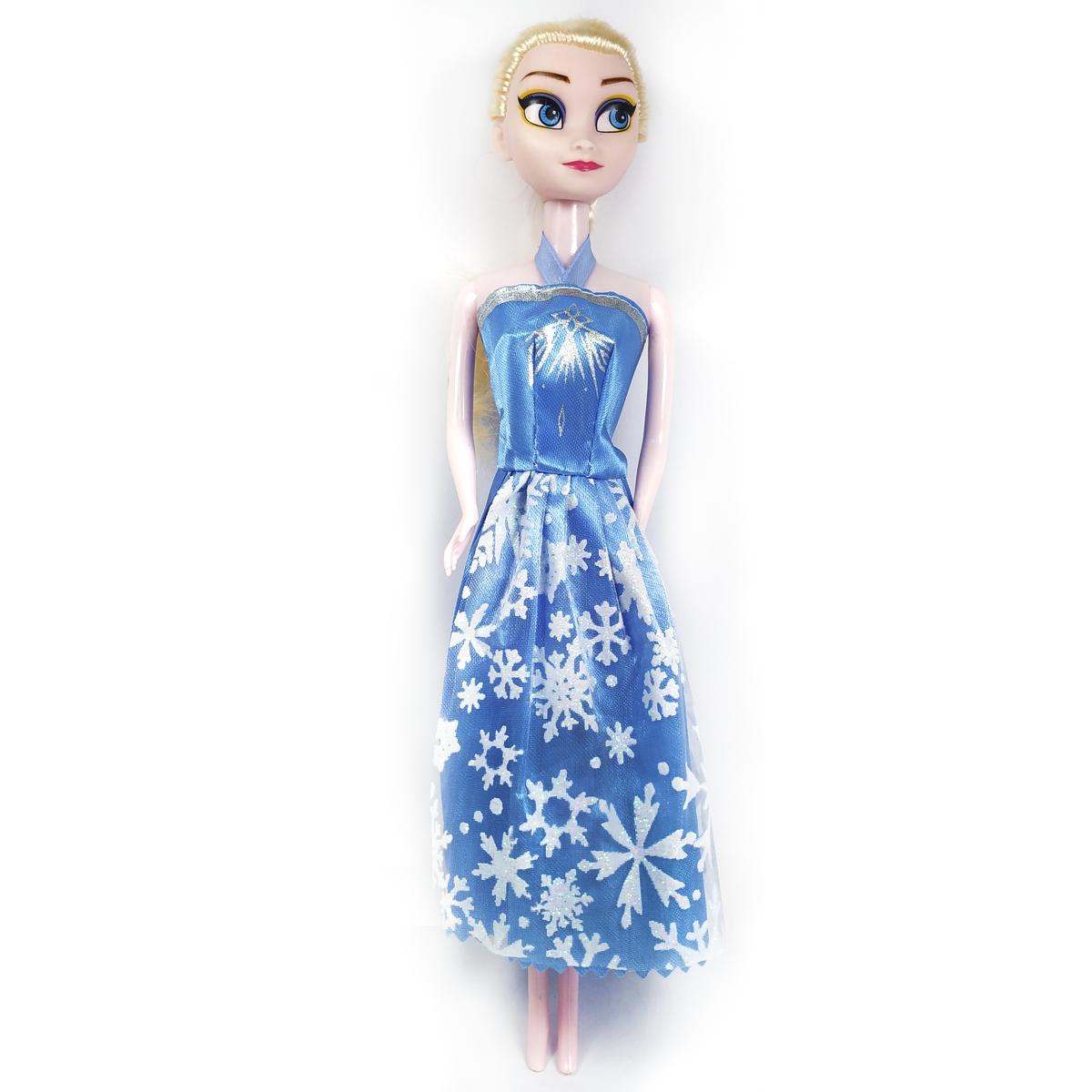 """Кукла Эльза """"Холодное сердце"""" 28см (синее платье)"""
