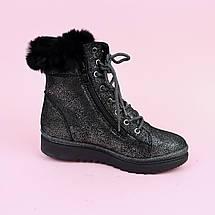0456C Зимние кожаные ботинки для девочки с серебристым напылением тм Bi&Ki размер 34,37, фото 3