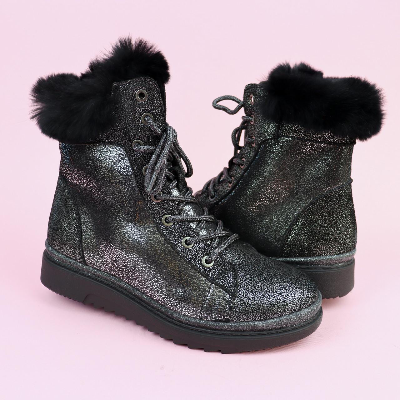 0456C Зимние кожаные ботинки для девочки с серебристым напылением тм Bi&Ki размер 34,37