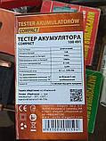 Нагрузочная вилка тестер аккумуляторов elegant 100 491, фото 3
