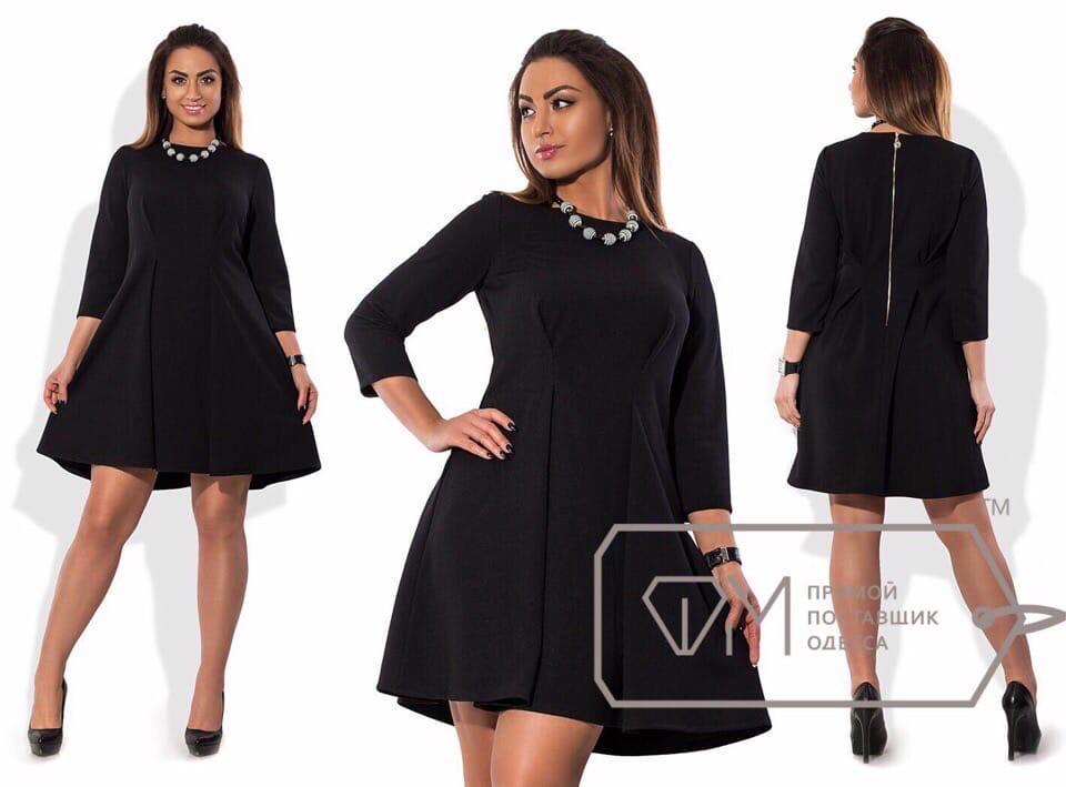 Платье бэби-долл демисезонное черное, по распродаже, р.48 Код Таос