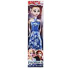 """Кукла Эльза """"Холодное сердце"""" 28см (синее платье) , фото 2"""