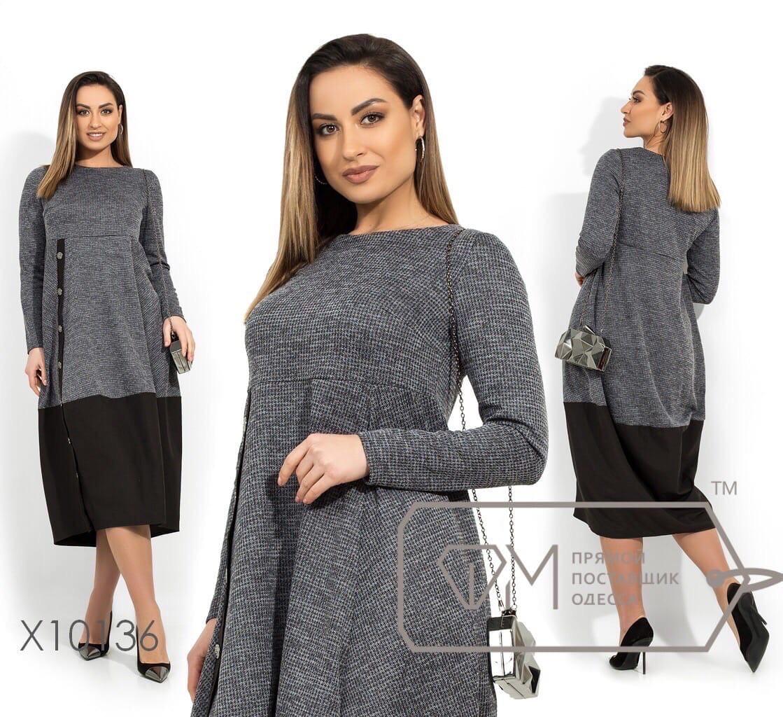 Платье футляр миди демисезонное батал, по распродаже, разные цвета р.50,52 Код Олбери