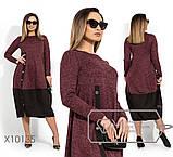 Платье футляр миди демисезонное батал, по распродаже, разные цвета р.50,52 Код Олбери, фото 2