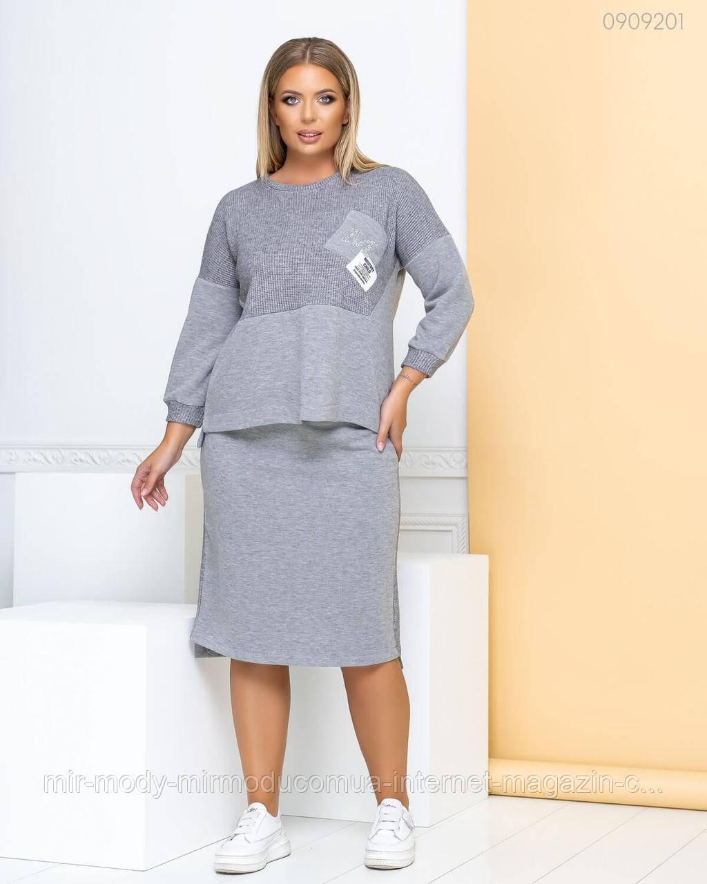 Женский теплый костюм в спортивном стиле с 50 по 56 размер(пин)