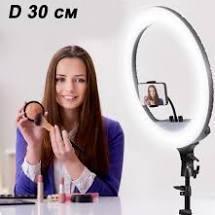 Кільцева лампа 30см з штативом