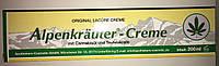 Крем бальзам Alpenkrauter Creme з екстрактом коноплі для зняття болю і втоми 200 мл.