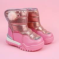 Рожеві термо чобітки дутики для дівчинки тм Тому.м розмір 24,25,26