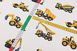 """Фланель детская """"Строительно-дорожные машины"""", фон - белый, ширина 240 см, фото 5"""