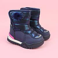 Сині термо чобітки дутики для дівчинки тм Тому.м розмір 23,24,25,26,28