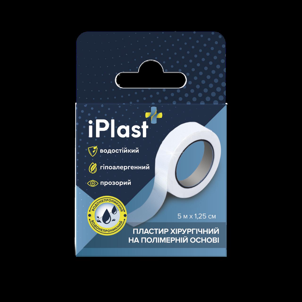 Хірургічний пластир на полімерній основі, в котушці IPlast (Dr.Frei) (5м х 1,25 см)