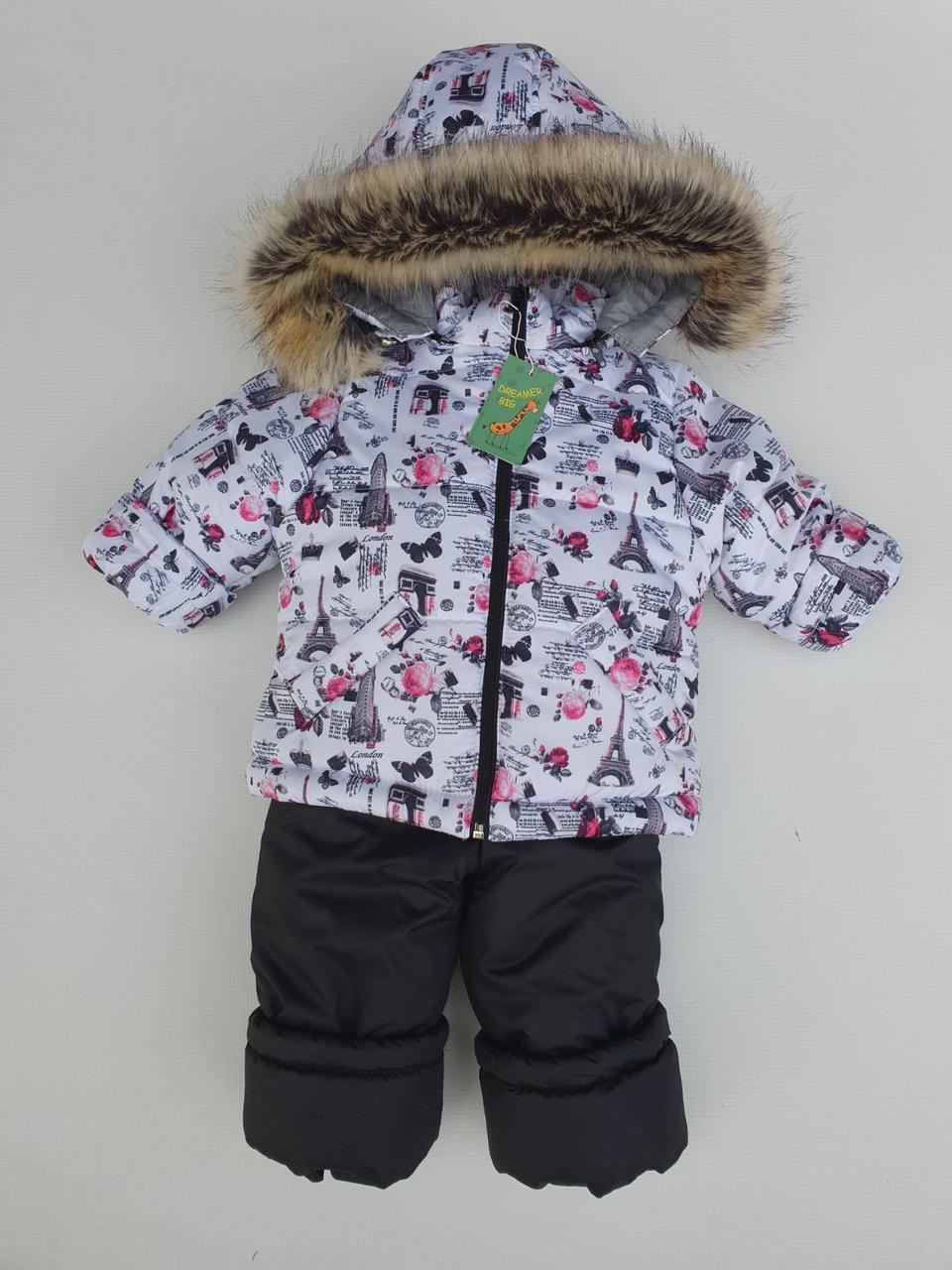 Зимний теплый комбинезон для девочек с цветочным принтом 80-120 р